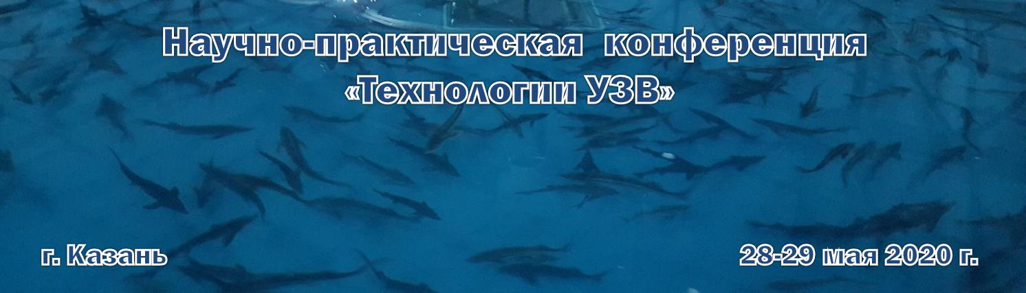 Мероприятия для рыбохозяйственного комплекса